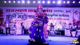 getlinkyoutube.com-Maharana Pratap Tharo | Mumbai Holi | Gajendra Ajmera Fagan 2016 | FULL Video | Rajasthani HOLI Song