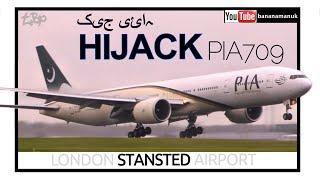 getlinkyoutube.com-Emergency Landing PIA709 Pakistan International PIA Boeing 777 Stansted Airport suspected Hijack