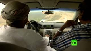 getlinkyoutube.com-من عجائب سلطنة عمان .. السيارات تسير عكس اتجاه المنحدرات