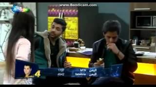 سهيلة بن لشهب تقول لمحمد عباس انا ماوحشتك اصلا و محمد عباس يتعجب