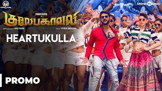 Gulaebaghavali   Heartukulla Video Song Promo   4K   Kalyaan   Prabhu Deva, Hansika   Vivek-Mervin