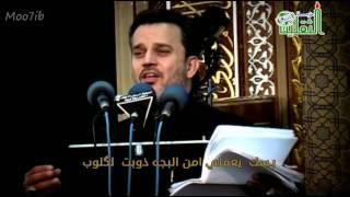 getlinkyoutube.com-يابن المصطفى / الحاج باسم الكربلائي