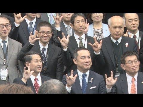 全知事が「手話広めよう」 議員立法で法制化目指す
