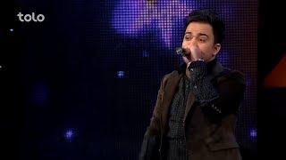 getlinkyoutube.com-بابک محمدی – ستاره بل بلی – فصل دوازدهم ستاره افغان – اعلان نتایج 5 بهترین