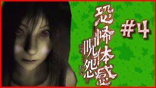 getlinkyoutube.com-[#4] 3人で『呪怨』やったら幽霊が可愛く見えてくる恐怖【まくのうちしょう×ツバ×417】