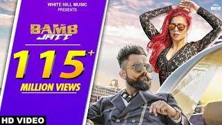 Latest Punjabi Songs 2018 : Bamb Jatt | Amrit Maan | Jasmine Sandlas Ft. DJ Flow | White Hill Music