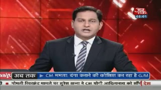 getlinkyoutube.com-Aajtak Live TV