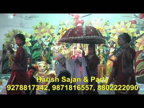 sai baba ji jhanki by harish sajan & party