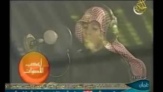 getlinkyoutube.com-Surat an-Naba - Muhammad Thaha al-Junayd (Terjemah Bahasa Indonesia)