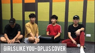 Maroon 5 - Girls Like You (Accapella Cover by OPlus)
