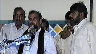 getlinkyoutube.com-Zakir Atta Hussain Ranghar of Sanawan   Majlis at Padhrar   14/06/2004