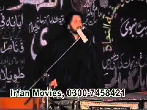 Zakir Iqbal Shah Bajarwala (Azan-e-Ali Akber A.S) 10th Muharam 2010 Rasool Nagar