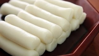 getlinkyoutube.com-Garaeddeok (long cylinder shaped rice cake: 가래떡)
