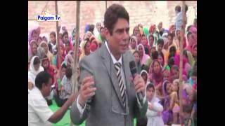 getlinkyoutube.com-PAIGAM TV | Pastor Paramjit in Khojewala, Punjab 2015 | Hindi/Punjabi Message