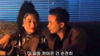 The Black Panther Warriors 1993 Korean subtitles