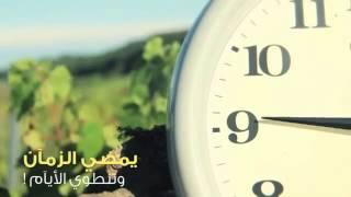 getlinkyoutube.com-تمسك بأحلامك ( عبدالله الشلالي )