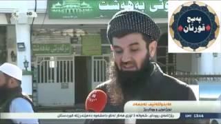 getlinkyoutube.com-د.عبداللطیف أحمد هاوکاری  بۆ ئاوارەکانی کوبانێ Rudaw