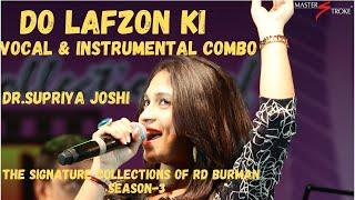 The Great Gambler - Do Lafzon Ki Hai Dil Ki Kahani