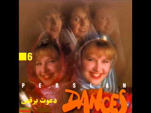 Raghs Irani (Persian Dance) - Choopani (Azari) | رقص ایرانی - آذری