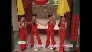 getlinkyoutube.com-[M-Girls 四个女生] 招财进宝 -- 新年 YEAH (Official MV)