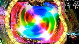 getlinkyoutube.com-【パチンコ】CR牙狼魔戒ノ花XX Part5