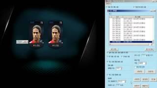피파온라인3 - FIFAM 강화장사 매크로