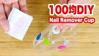 getlinkyoutube.com-【100均DIY】除光液を使ってコップをおしゃれに大変身させる裏技