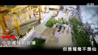 getlinkyoutube.com-เพลงราตรีนี้ (是夜) ซับไทย - ประกอบซีรีย์เรื่องฮวาเชียนกู่ ตำนานรักเหนือภพ