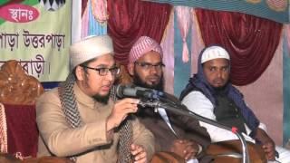 getlinkyoutube.com-Mahfil Khalapara Barolla Bari, Mowlana Abdur Rahim Al Madani