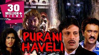 Purani Haveli (1989) Full Hindi Movie | Deepak Parashar, Amita Nangia, Satish Shah
