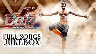 Rey Movie    Full Songs Jukebox    Sai Dharam Tej, Saiyami Kher, Sradha Das