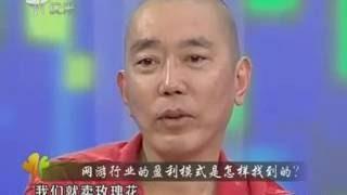 getlinkyoutube.com-史玉柱谈营销