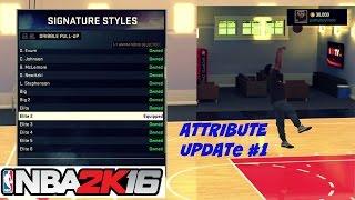 NBA 2k16 | Mycareer Attribute Update | All signature style moves - Prettyboyfredo