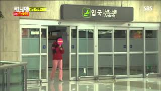 getlinkyoutube.com-런닝맨 129회 #1