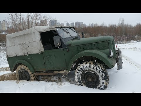 ГАЗ-69 круче ВСЕХ начало OFF ROAD 4x4