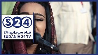 getlinkyoutube.com-اصوات المدينة مع ريماز ميرغني - الحلقة الرابعة
