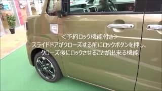 getlinkyoutube.com-ダイハツ ウェイク(マイナーチェンジ車:2016.5.17発売) Gターボ レジャーエディションSAⅡ試乗車撮影!