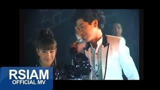 getlinkyoutube.com-โคโยตี้ค่ะพี่ : ใบเตย อาร์สยาม [Official MV]