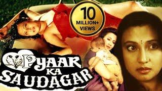 Pyar-Ka-Saudagar-Full-Movie-Hindi-Moon-Moon-Sen-Asif-Shaikh width=
