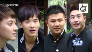 getlinkyoutube.com-[VIETSUB FULL CAP] Charming Daddy Ep 1