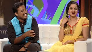 getlinkyoutube.com-Onnum Onnum Moonu I Ep 58 - with Najeem Arshad & Mridula Warrier I Mazhavil Manorama