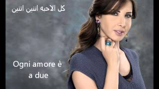 getlinkyoutube.com-Nancy Ajram   Al Donya Helwa - Arabic and Italian subtitles