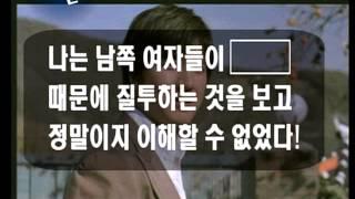 getlinkyoutube.com-코리아 코리아 187회 (2007.11.18) 한옥정 출연