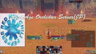 getlinkyoutube.com-ArcheAge O鯖 PvP グラディエーター&決闘 ヴィシュネ Part2