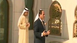 getlinkyoutube.com-الرئيس عبد الفتاح السيسي يزور ضريح الشيخ زايد رحمه الله ويقرأ الفاتحة خلال زيارتة لابوظبي