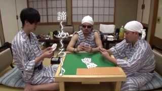 getlinkyoutube.com-えぐわたちゃどさんぽ・裏チャドさんぽ 第1巻 予告