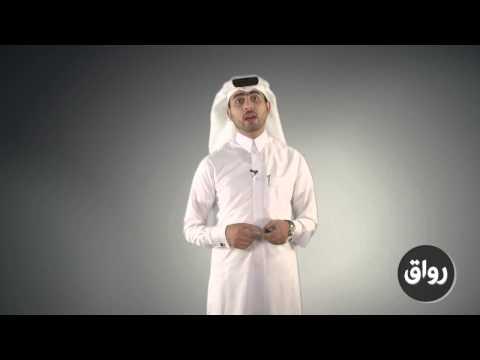 رواق  الإعلام الإجتماعي   المحاضرة 7   الجزء 1