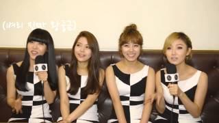 getlinkyoutube.com-마마무 - 데뷔 초 인터뷰 중 최고로 귀여웠던 것.(feat. 캥거루&코알라)