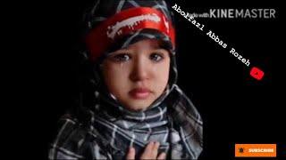 نوحه فوق العاده زیبا از محمد حسین شفیعی, زبان حال حضرت رقیه بنت الحسین علیه السلام