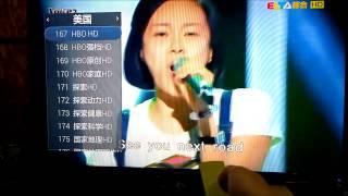 getlinkyoutube.com-小米盒子3 增強越獄版 COULD TV 全世界電視直播頻道介紹